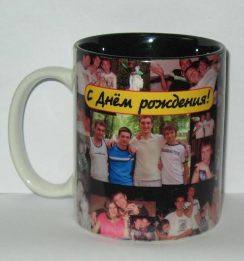 Фото на чашке на подарок